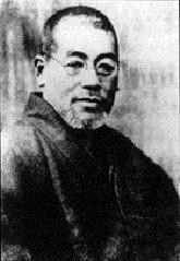 Dr. Mikao Usui Photo